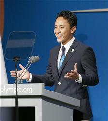 太田雄貴さん(フェンシング選手)