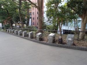 上野公園・国民栄誉賞受賞者の手形