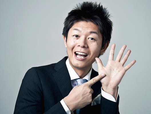 島田 秀平さん(タレント)の手相