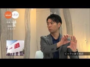 佐藤 可士和さん(アートディレクター)の手相