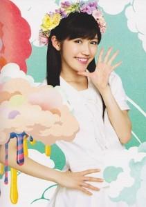 渡辺 麻友さん(AKB48)の手相