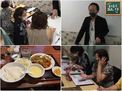 【銀座校】40代男性 M.T様 千葉県流山市在住 会社員